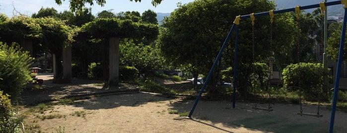 松谷公園 is one of 公園.