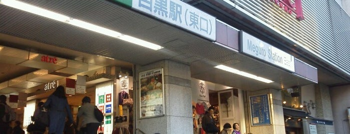 Meguro Station is one of 豆知識.