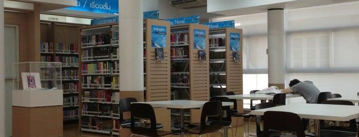 Min Buri Discovery Learning Library is one of ห้องสมุดเพื่อการเรียนรู้ กรุงเทพมหานคร.