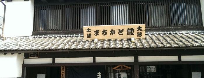 土浦市観光協会 まちかど蔵 大徳 is one of りんりんロードポタ♪.
