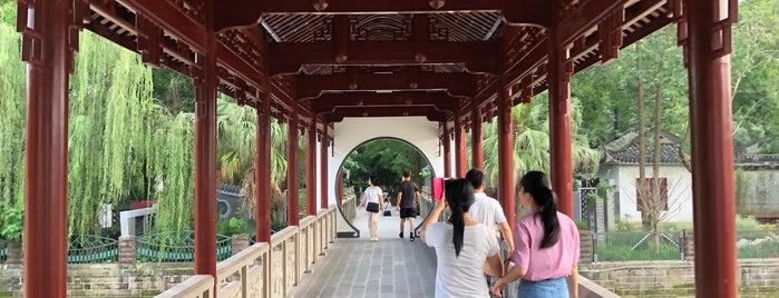 Chengdu Culture Park is one of City Liste - Chengdu.