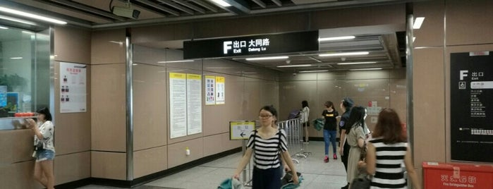 Huangsha Metro Station is one of 廣州 Guangzhou - Metro Stations.
