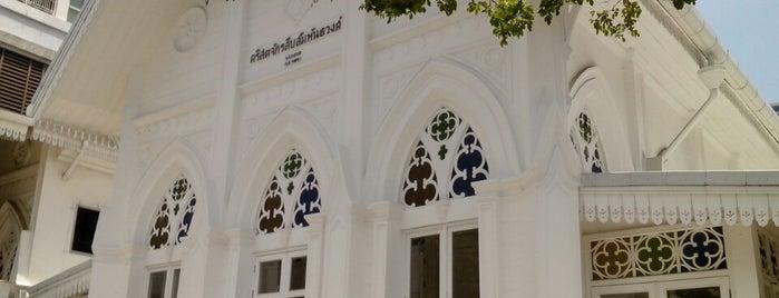 Sueb Sampantawong Church is one of Home.