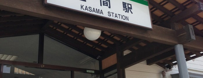 Kasama Station is one of 水戸線.