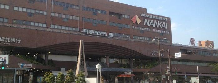 Wakayamashi Station is one of アーバンネットワーク 2.