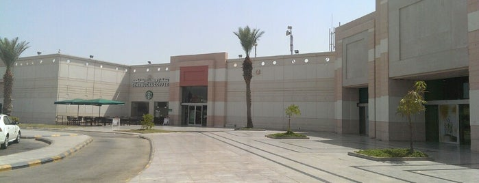 Heraa Mall is one of Jeddah_vip.