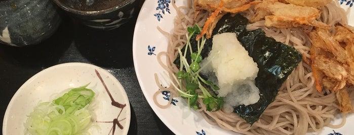 そば処 竹むら 有楽町ビル店 is one of Top picks for Restaurants.
