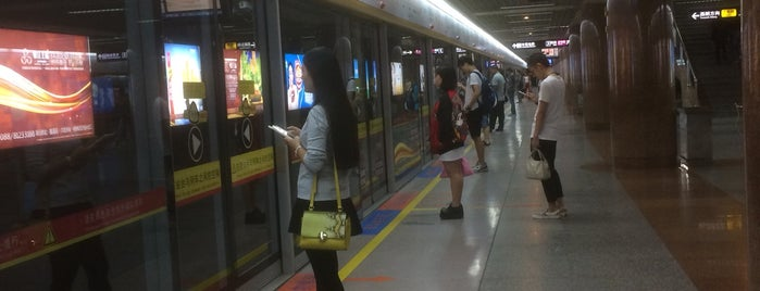 Dongshankou Metro Station is one of 廣州 Guangzhou - Metro Stations.