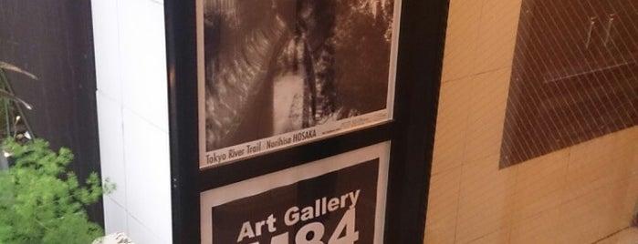 アートギャラリーM84 is one of Gallery.