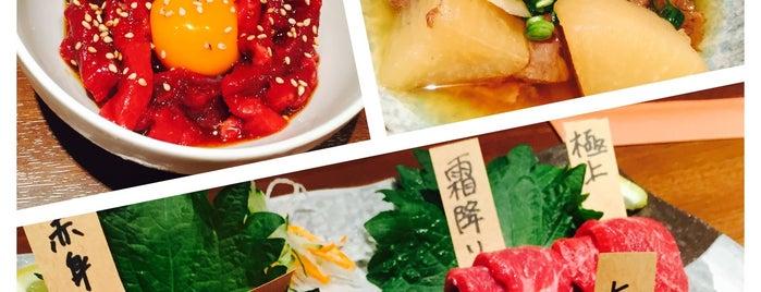馬肉専門店カドヤ is one of 神戸で食べる.