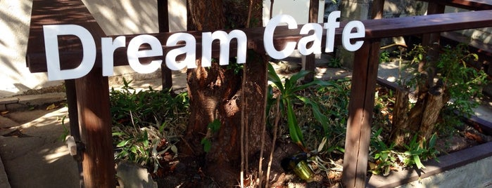 Dream Café is one of Art Setouchi & Setouchi Triennale - 瀬戸内国際芸術祭.