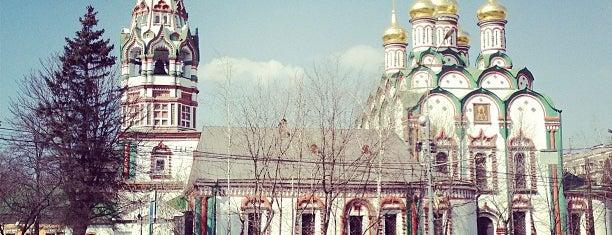 Храм Святителя Николая в Хамовниках is one of 100 примечательных зданий Москвы.