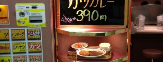 Curry Shop Alps is one of 気になる.