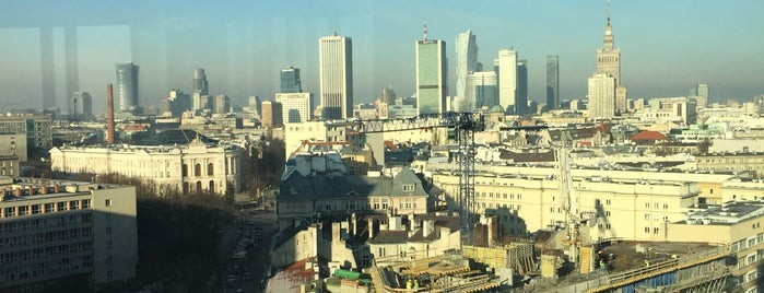 AIP Business Link is one of Coworkings Warsaw.