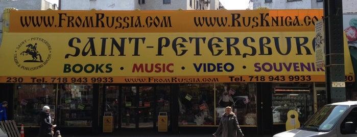 Saint-Petersburg Books Music Video is one of New york.