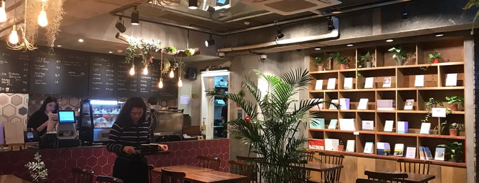 빨간책방 Café is one of Seoul_Quietness.