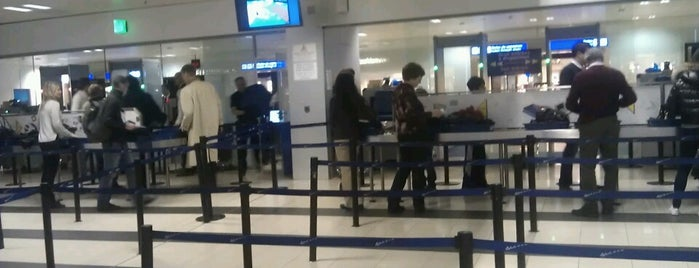 GVA Security Check is one of AIRPORTS world.