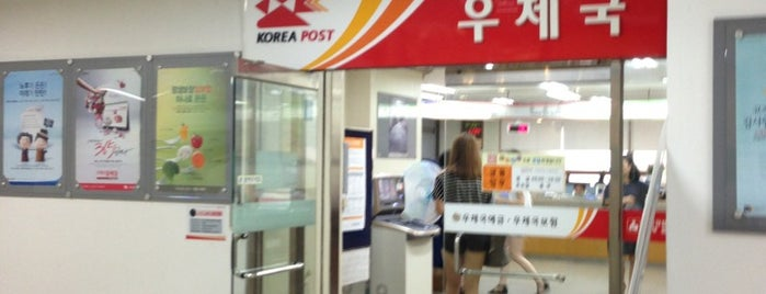 Post Office is one of 이화여자대학교 Ewha Womans University.