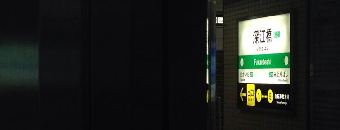 Fukaebashi Station (C21) is one of 通勤.