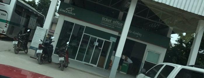 จุดจำหน่ายตั๋วกรีนบัส (เมย์เขียว) | Green Bus Ticket Counter is one of Chaing rai temple.