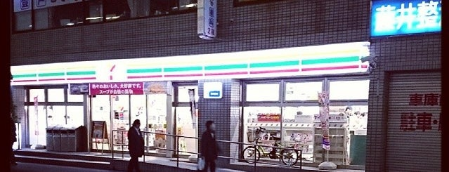 7-Eleven is one of working.
