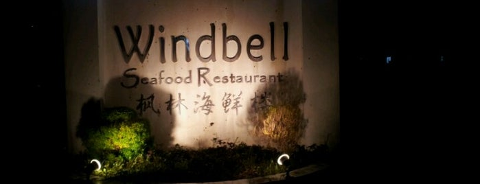 Windbell Seafood Restaurant is one of @Sabah, Malaysia.