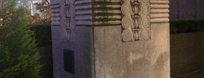 旧社屋の玄関柱 is one of 近現代.