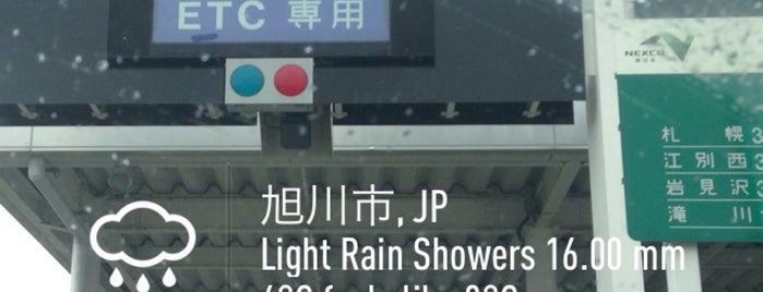 比布JCT is one of 道央自動車道.
