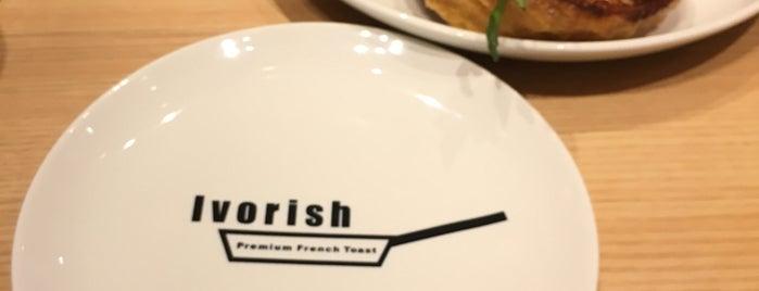 Ivorish 渋谷店 is one of 行きたい.
