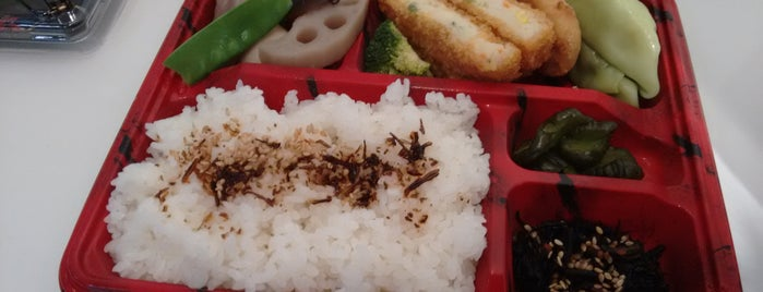 Dainobu is one of Groceries.