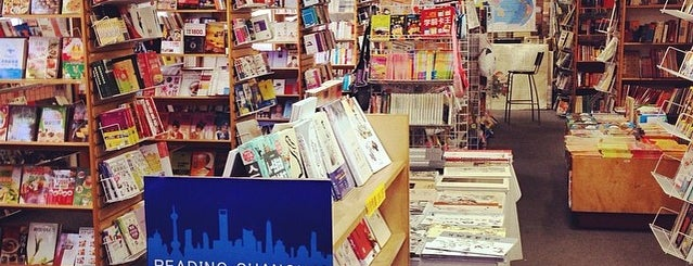 EASTWIND BOOKS & ARTS, INC. 東風書店 is one of San Francisco Adventure Bucket list.