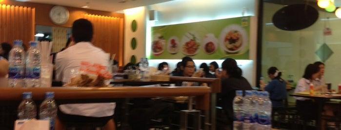 Doo Dee Siam is one of Bangkok 曼谷.