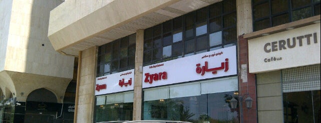 Zyara is one of Abu Dhabi.