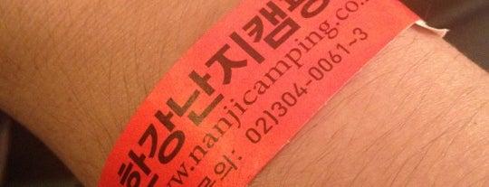 Nanji Camp is one of 추억, 그리고 기억해두고 싶은 곳.