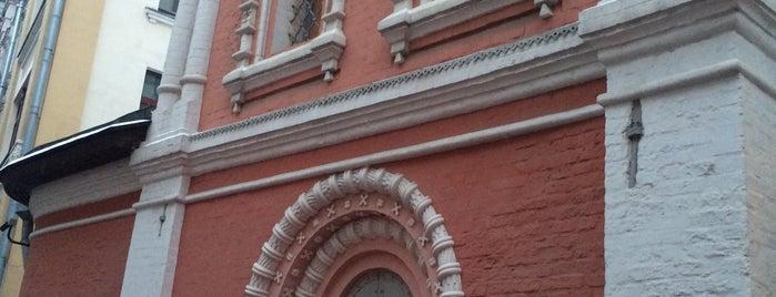 Церковь Космы и Дамиана в Старых Панех is one of Раз.