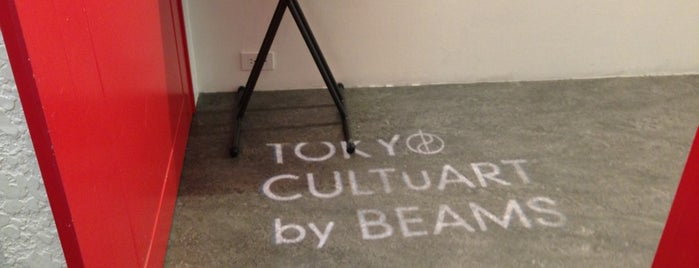TOKYO CULTUART by BEAMS ビームス カルチャート is one of Tokyo.