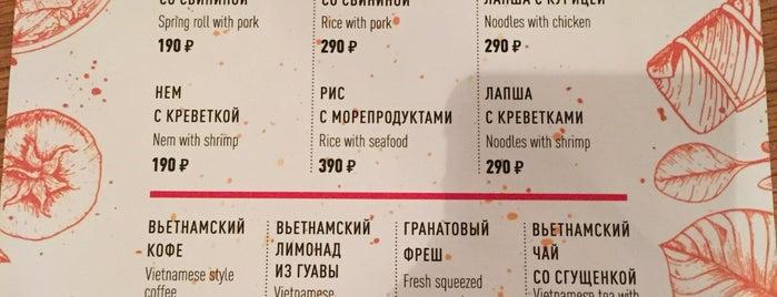 По-вьетнамски is one of Ресторан.