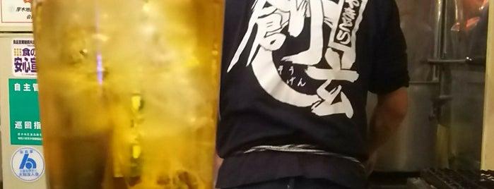 炭火やきとり創玄 is one of 海老名・綾瀬・座間・厚木.