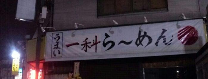 らーめん ぎょうてん屋 海老名店 is one of 海老名・綾瀬・座間・厚木.