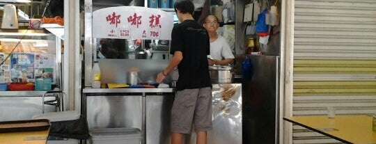 Kueh Tutu is one of 119 stops for Local Snacks in Singapore.