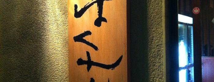 秘蔵ばくれん is one of オススメ.