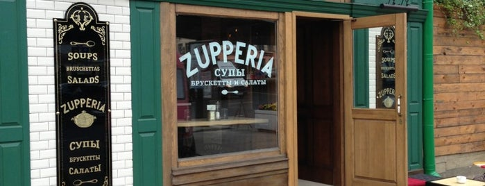 Zupperia is one of moscow interesting restaurants.