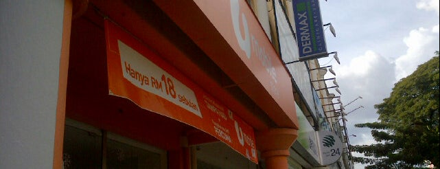 U Mobile Service Centre is one of Take Back.
