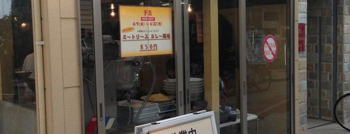 ミート屋 is one of 食べたいもの.