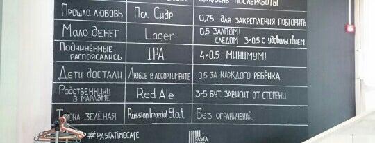 Pasta Time is one of Москва. Есть и пить.