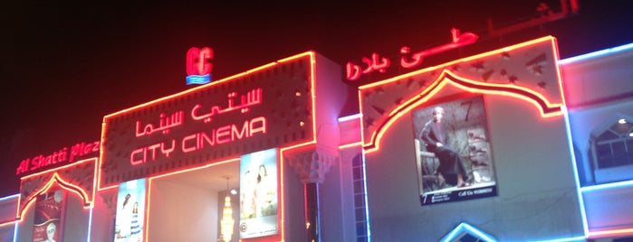 City Cinema is one of My Most Locations...