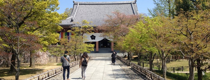 Chishaku-in Temple is one of 旅行.