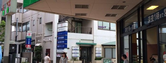 サミットストア 喜多見駅前店 is one of ショップ.