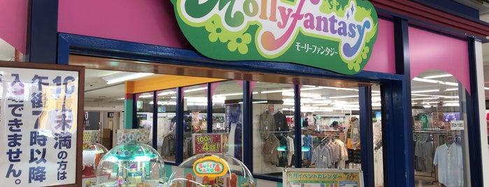 モーリーファンタジー 京橋店 is one of 関西のゲームセンター.
