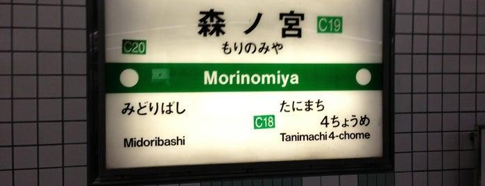Chuo Line Morinomiya Station (C19) is one of 通勤.